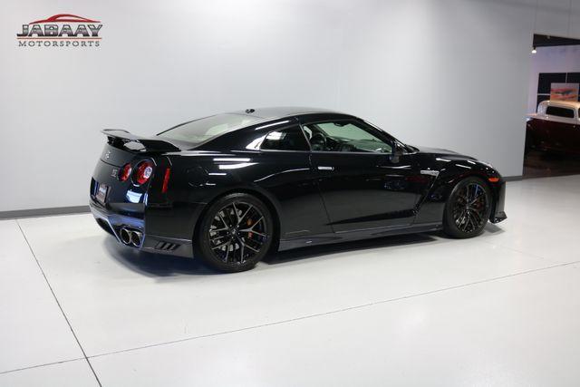 2017 Nissan GT-R Premium Merrillville, Indiana 40