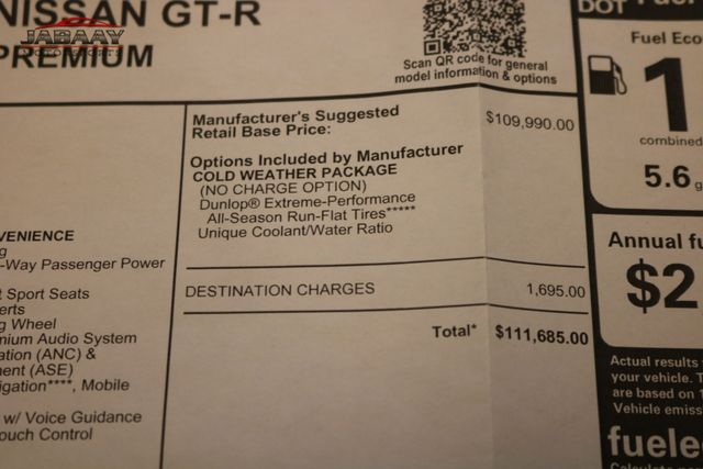 2017 Nissan GT-R Premium Merrillville, Indiana 51