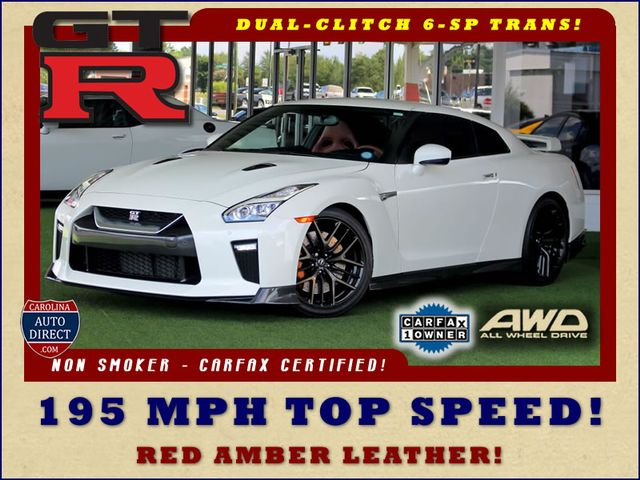 2017 Nissan GT-R Premium Edition AWD - RED AMBER LEATHER - 195 MPH! Mooresville , NC 0