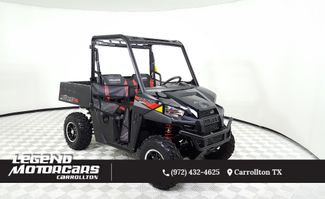 2017 Polaris Ranger 570 in Carrollton TX, 75006