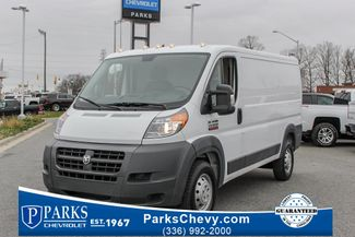 2017 Ram ProMaster Cargo Van Low Roof in Kernersville, NC 27284