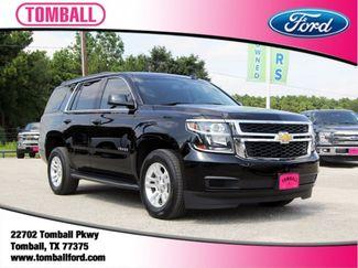 2018 Chevrolet Tahoe LS in Tomball, TX 77375