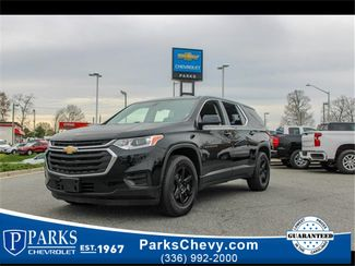 2018 Chevrolet Traverse LS in Kernersville, NC 27284