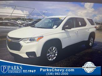 2018 Chevrolet Traverse LS in Kernersville, NC 27284