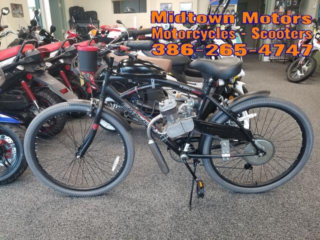 2018 Kent 2600 Gas Bike