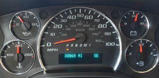 2019 Chevrolet Express Passenger LS Waterbury, Connecticut 26