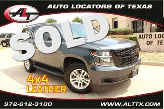 2019 Chevrolet Tahoe LT   Plano, TX   Consign My Vehicle in  TX