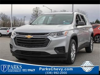 2019 Chevrolet Traverse LS in Kernersville, NC 27284