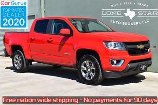 2020 Chevrolet Colorado Z71   Arlington, TX   Lone Star Auto Brokers, LLC-[ 4 ]