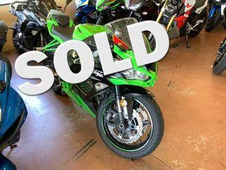 2020 Kawasaki ZX636GLFAL Ninja ZX-6R KRT   - John Gibson Auto Sales Hot Springs in Hot Springs Arkansas