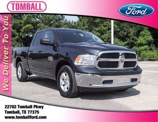 2020 Ram 1500 Classic Tradesman in Tomball, TX 77375