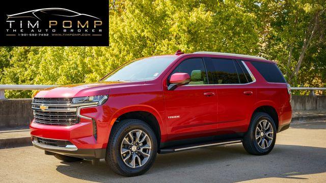 2021 Chevrolet Tahoe LT PANO ROOF REAR DVD IN HEADREST
